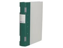 Pärm Kebaergo A4 55mm grön