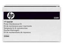 Fuser kit HP CE506A 150k