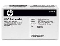 Toneruppsamlare HP CE265A 36k