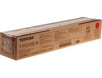 Toner Toshiba magenta